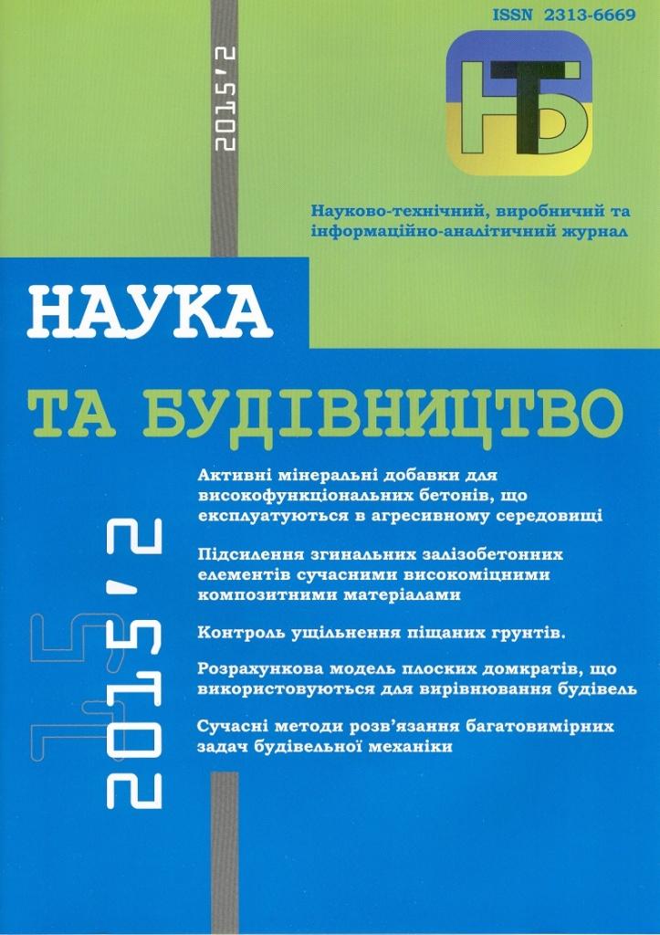 gur-nauka_bud-vo2.jpg